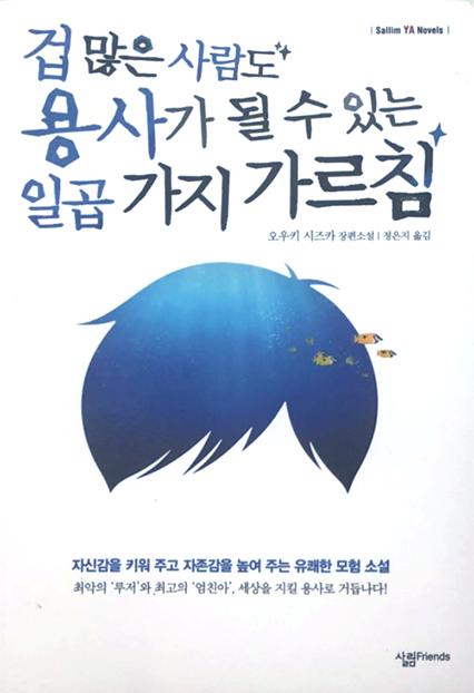 オクボク 韓国